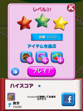 level31-1