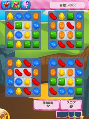 キャンディークラッシュ レベル33 攻略