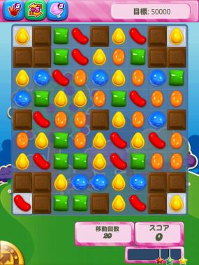キャンディークラッシュ レベル63 攻略