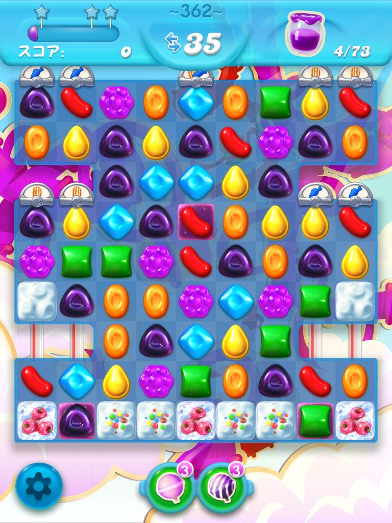 キャンディークラッシュソーダ レベル362 攻略へ クリアのコツ